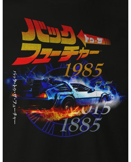 Tee-Shirt Retour vers le futur 1985 2015 1885